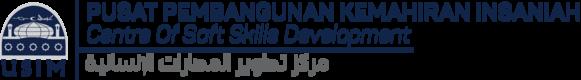 PPKI USIM Logo